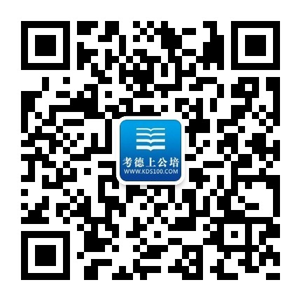 http://hubei.kds100.com/uploads/image/20150107/20150107155055_43563.jpg